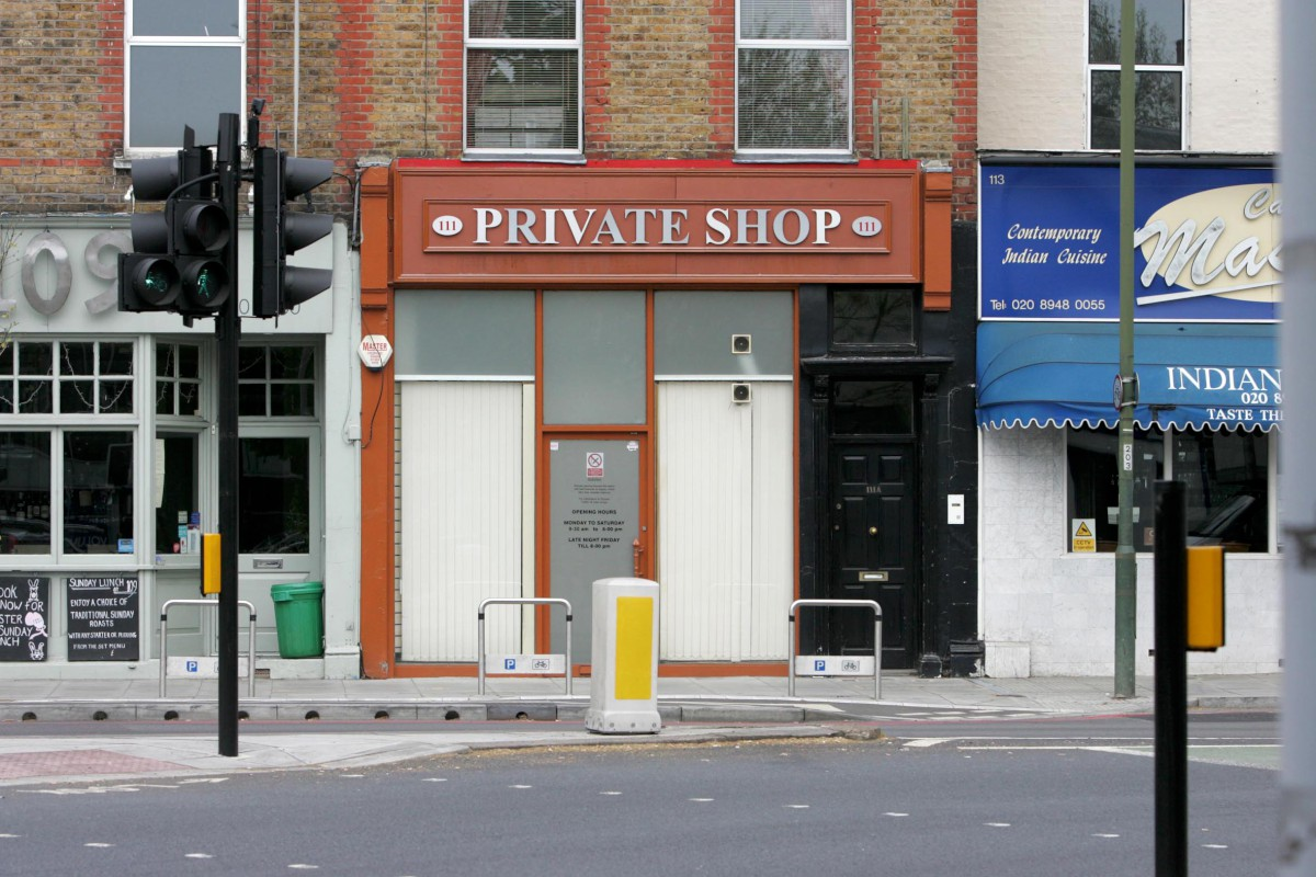 Private Shop: Still selling its wares